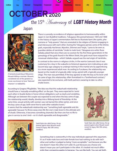 LGBT Timeline, Display Poster, Covering Japan